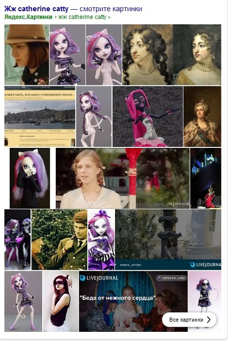 картинки 2.jpg