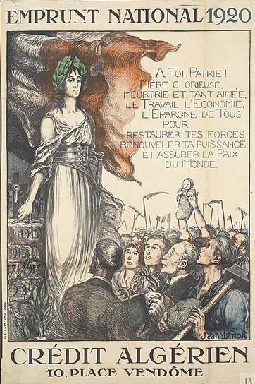заем 1920 3.jpg