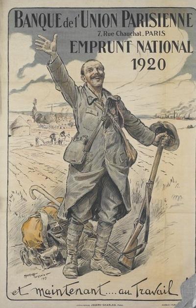 заем 1920 5.jpg