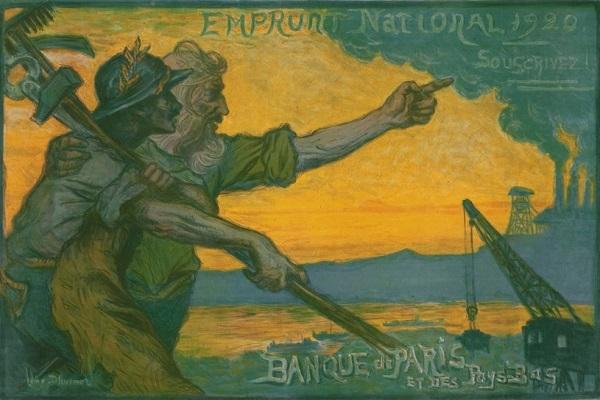 заем 1920 8.jpg