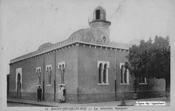 Сен Дени де Сиг Новая мечеть.jpg