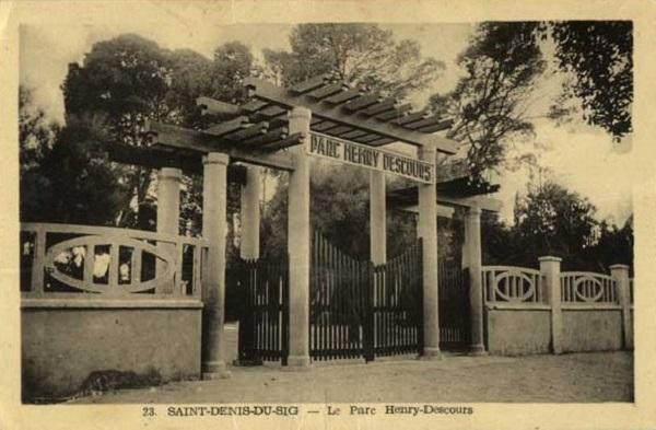 Сен Дени де Сиг парк5.jpg