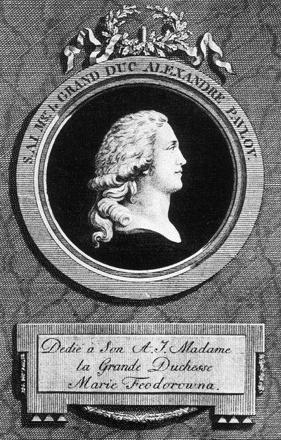 03 Alexandre 1794 Набгольц с рис Ритта.jpg