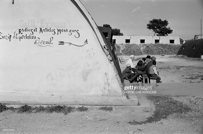 2 Лагерь Гран арена в Марселе 22 янв 1962 4.jpg