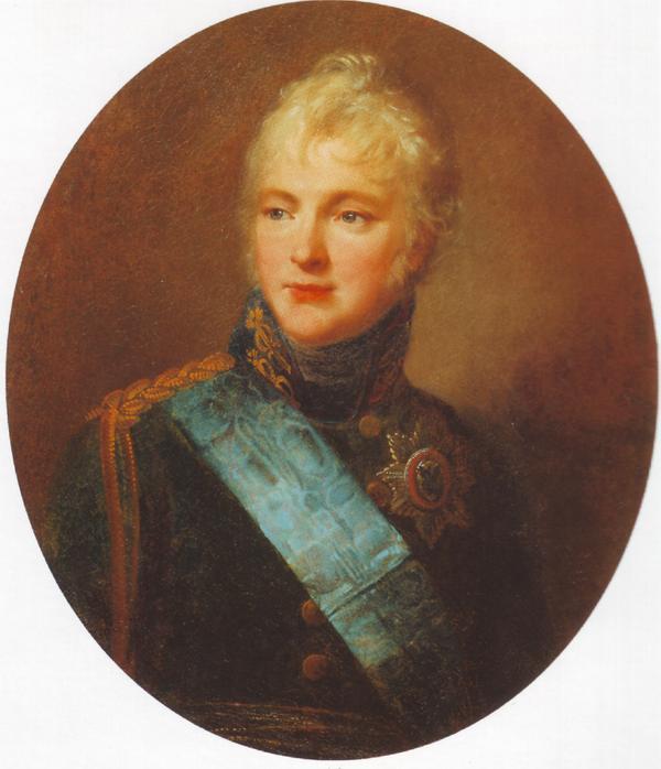 01Alexandre 1801 1805 Аткинсон Симбирск Ульяновск.jpg