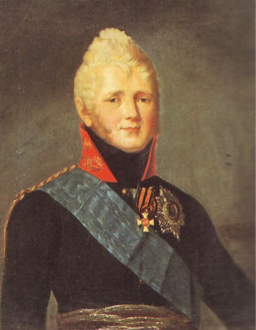 14 Alexandre 1805 1808 Щукин рус музей др портр.jpg