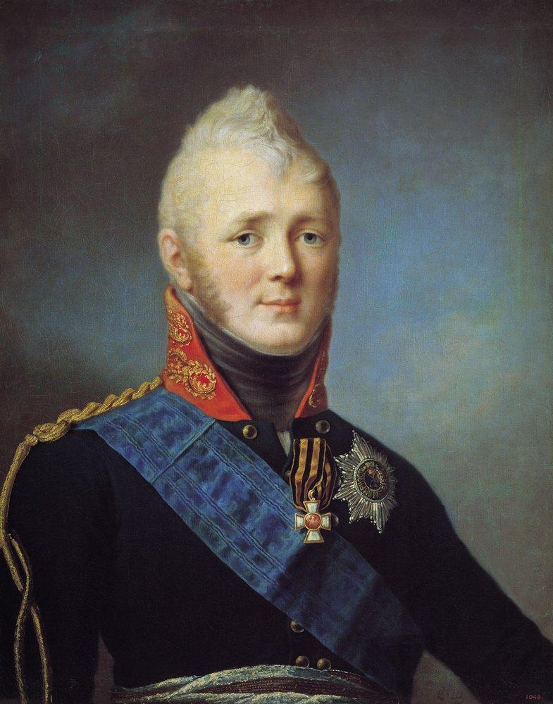 15 Alexandre 1805 1808 Щукин Рус музей.jpg