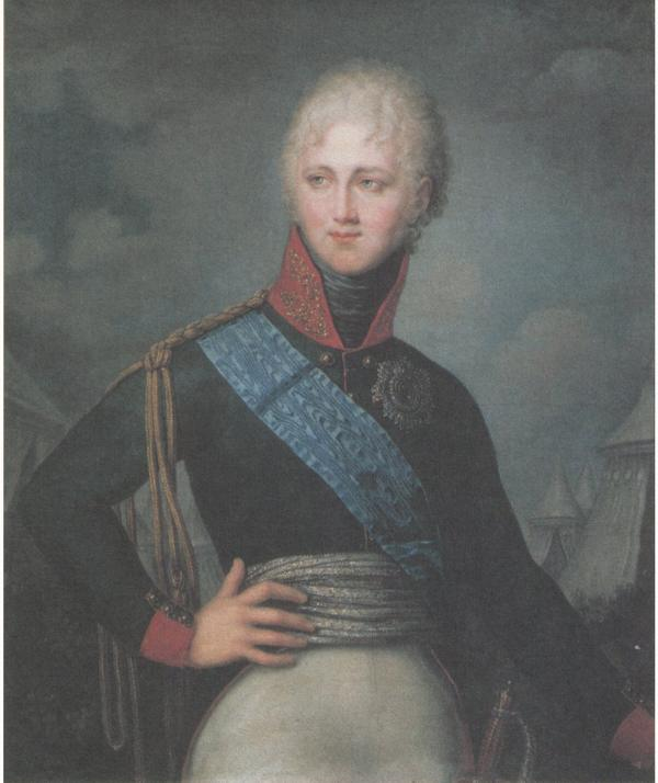 22 Alexandre 1801 1805 Неизв художник.jpg