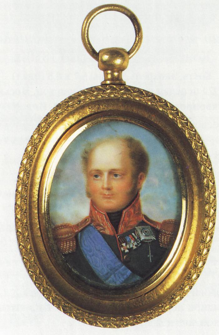06 Alexandre 1818 1820-е нач  Неизв ор Беннера 1818 Музей Пушкина.jpg