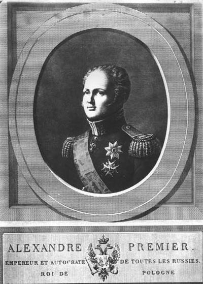 10 Alexandre 1820-е вроде гр Одуэн ор Бурдон.jpg