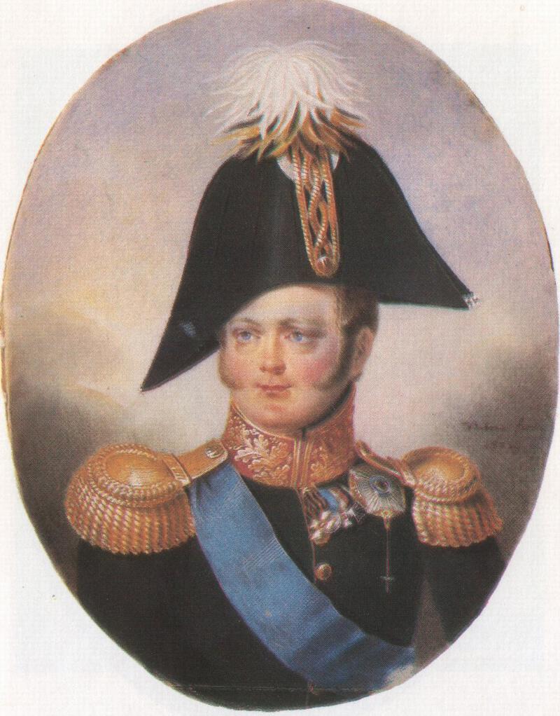 14 Alexandre 1823 Винберг Ист муз2.jpg