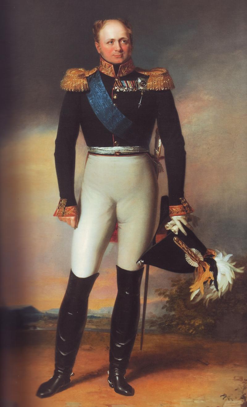20 Alexandre 1826 Доу частн из Бадена.jpg