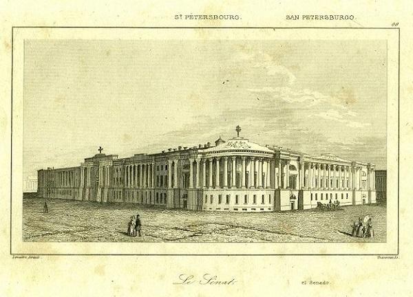 Петербург 1839.jpg