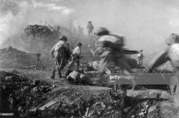 солдаты вм штурмуют укр март 1954.jpg
