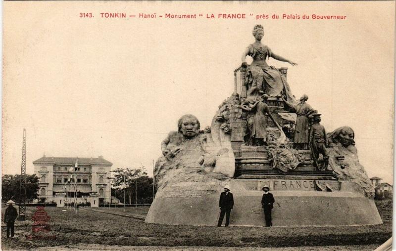 Франция 2.jpg