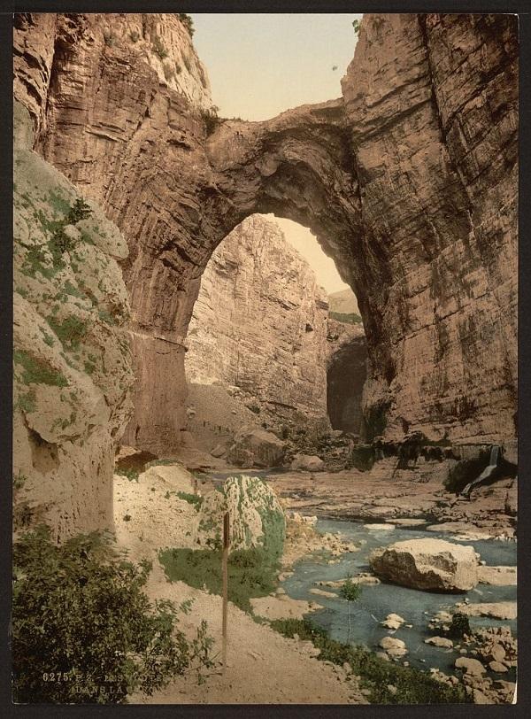 Константина прир арка.jpg