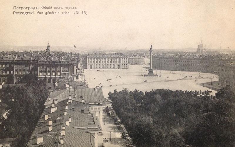 О Петрограде. 02.jpg