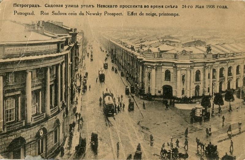 О Петрограде. 03.jpg