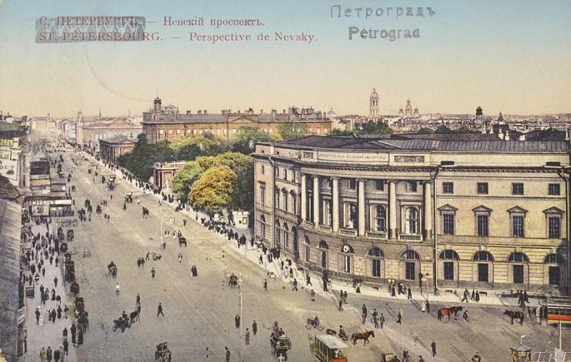О Петрограде. 04.jpg