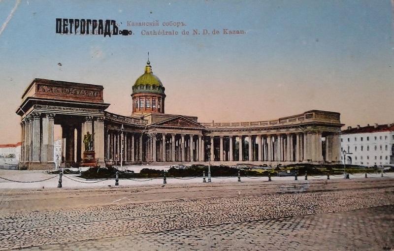 О Петрограде. 01.jpg