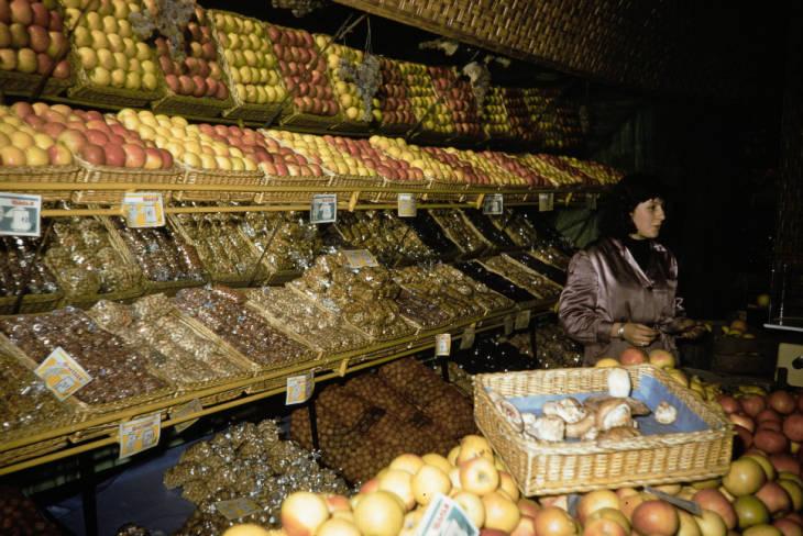 Москва в магазине фр овощи.jpg