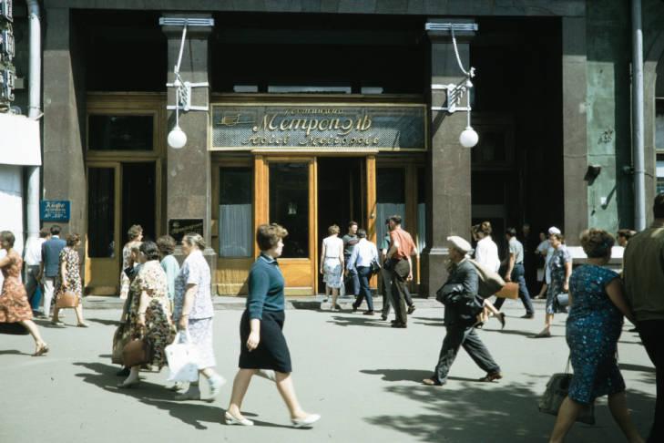 Москва у Метрополя.jpg