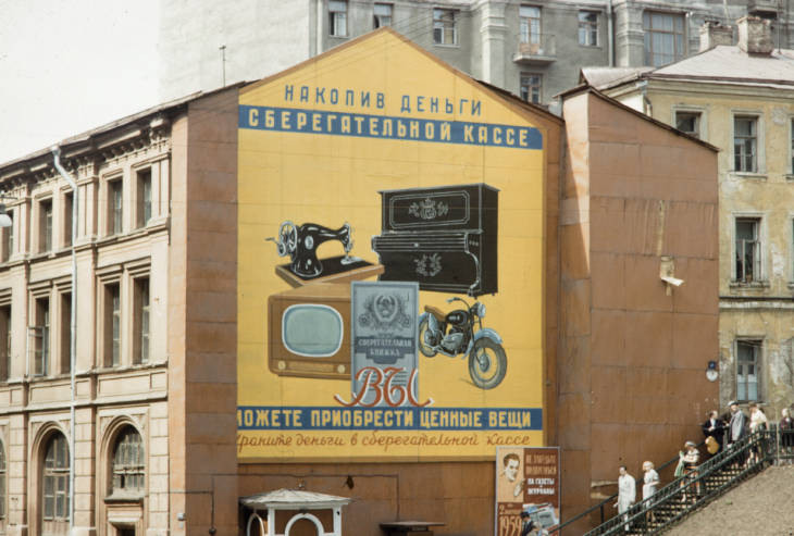 Москва улица 4.jpg