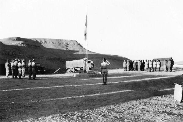 Утреннее подняние флага лето 1960.jpg