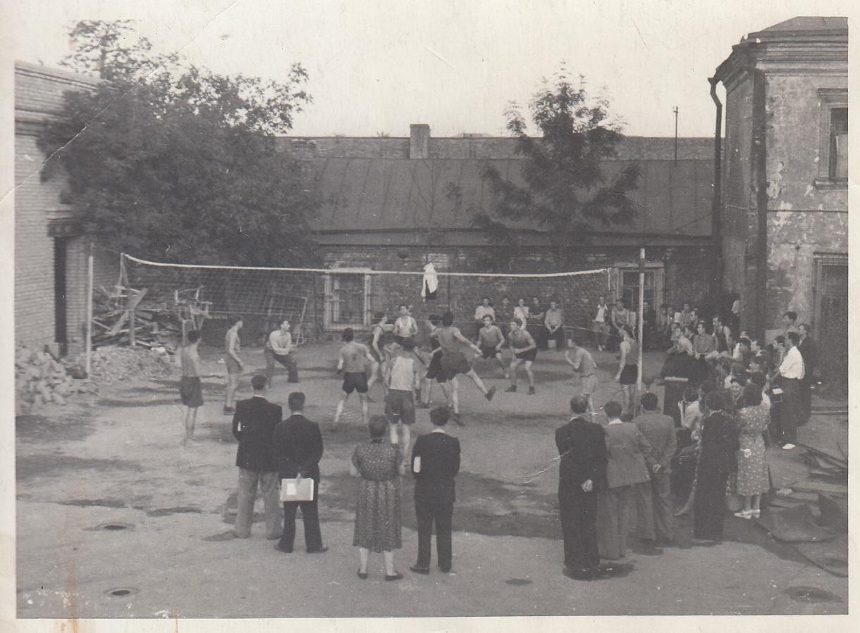 Волейбол 1949 1.jpg