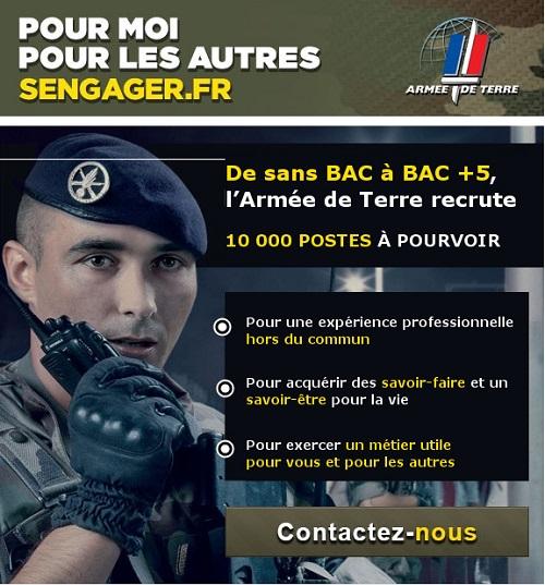 Французские вербовочные плакаты 2020 года