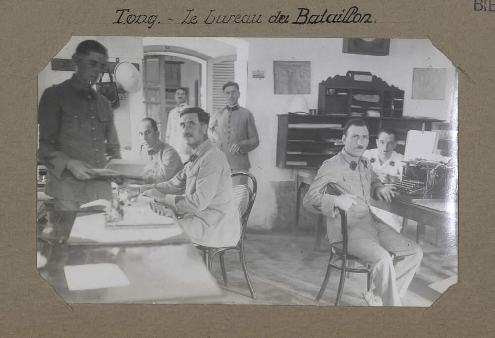 батальонная канцелярия.jpg