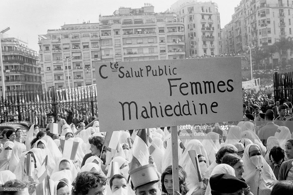 В городе Алжир май 1958 Даниэль дарроль 7.jpg