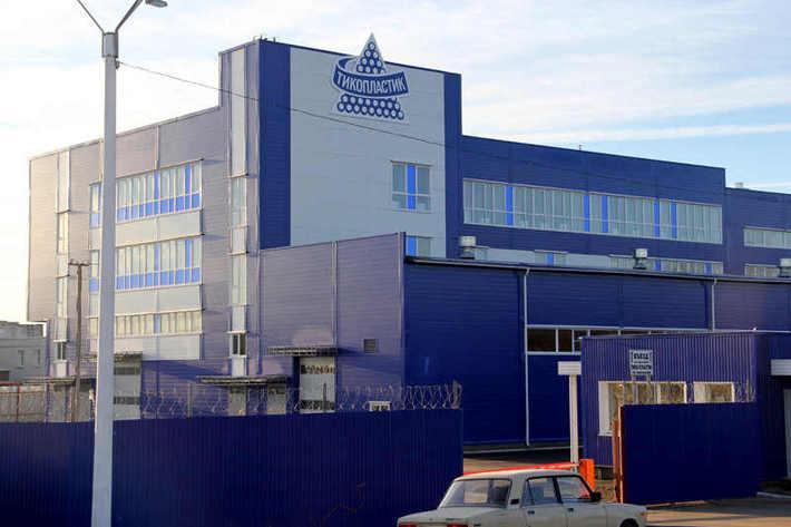 дзержинск завод полимеров тико-пластик.jpg