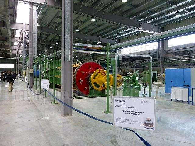 рыбинск завод электрокабелей.jpg