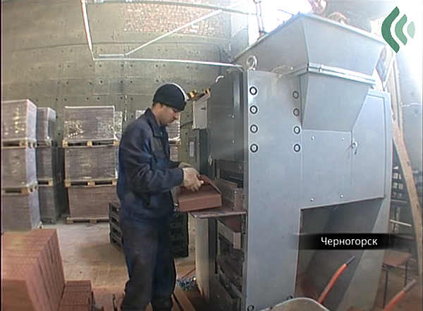 черногорск завод по пр-ву цветного кирпича.jpg