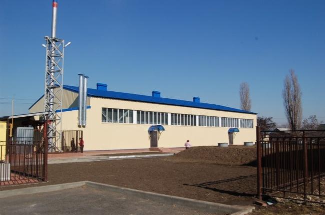 Аул Псыж новый спортивный центр.jpg