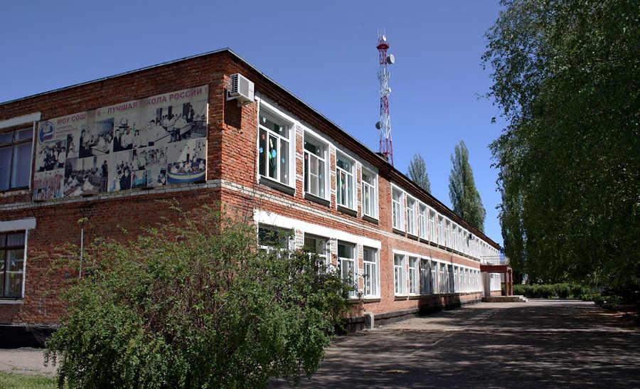 Станица Каневская школа.jpg