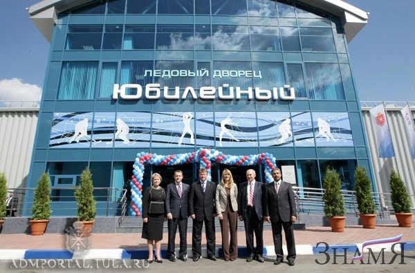 новомосковск лед дворец.jpg