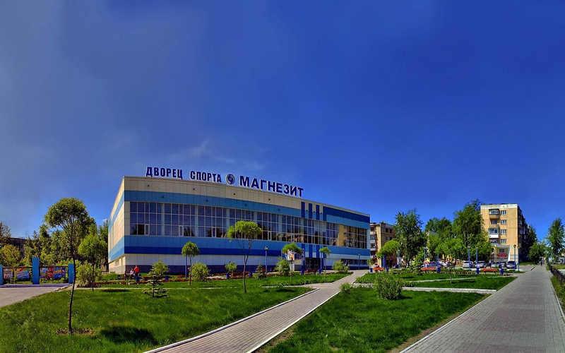 сатка_дворец_спорта_комбината_Магнезит.jpg