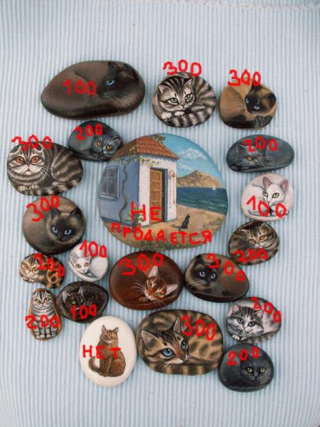 домик и кошки цены