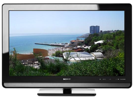 smotret-televidenie-onlajn-2012
