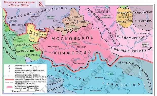 Москва_1.jpg