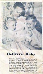 домашние роды в США 50-х