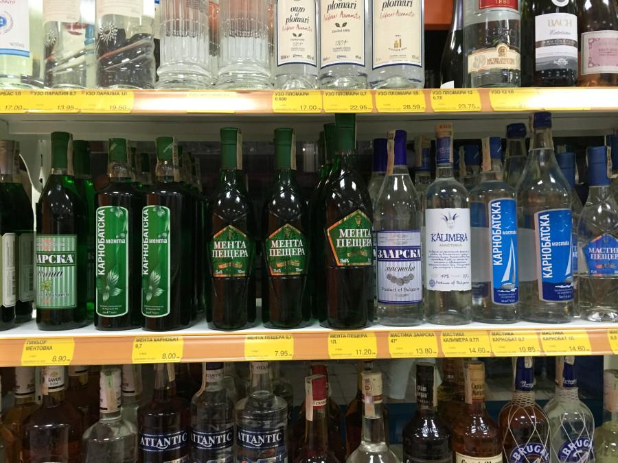 традиционный спиртной напиток болгарии