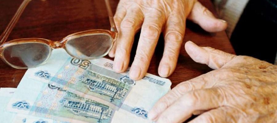 Заявление на наследование накопительной части пенсии умершего