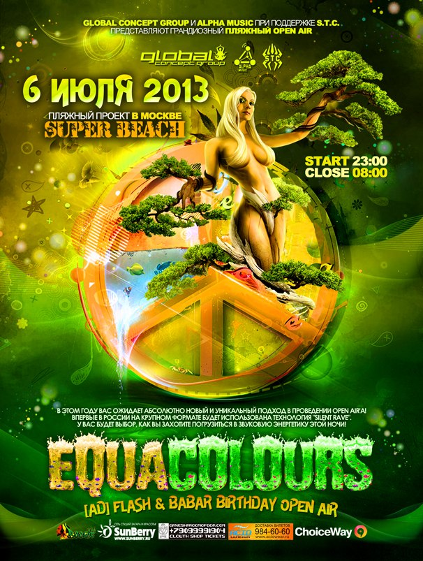 EQUACOLOURS 2013