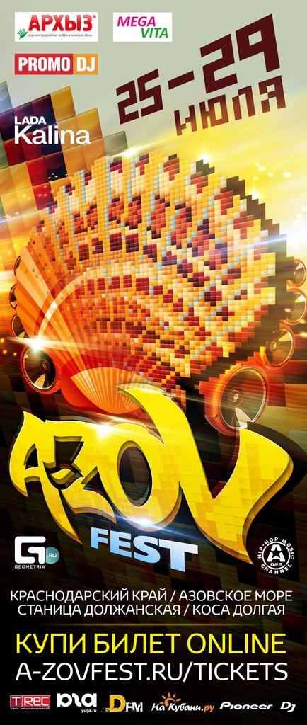 A-ZOV FEST-2013