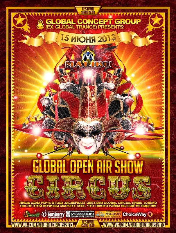 Global Circus Show 2013