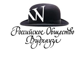 TRWS-logo