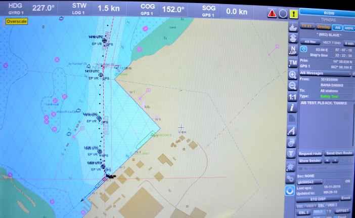 Порт Ходейда на электронной карте